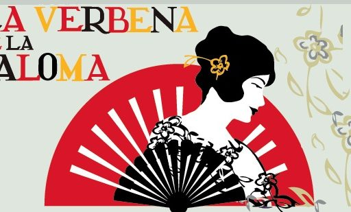baner La Verbena de la Paloma